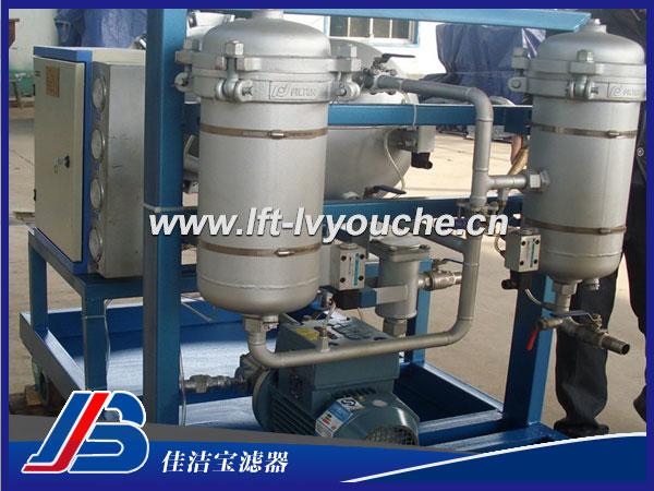LYC-100*3/5/10滤油机高精度