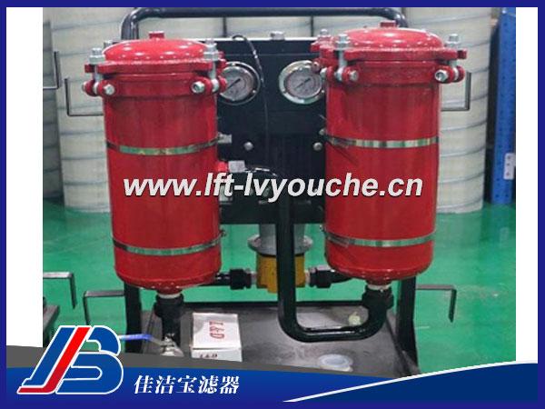 高精度三级过滤车LYC-100*5滤油机5微米