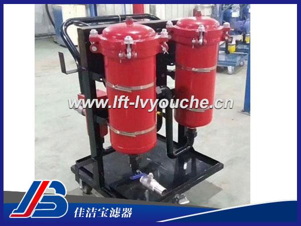 LYC-100-10利菲尔特滤油机