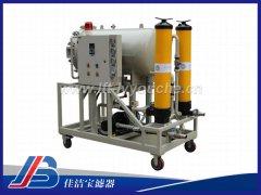 pall颇尔聚结分离式滤油机HCP50A38050KC