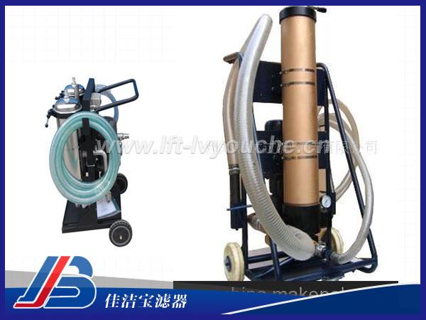 PFC8314U-100移动式滤油机