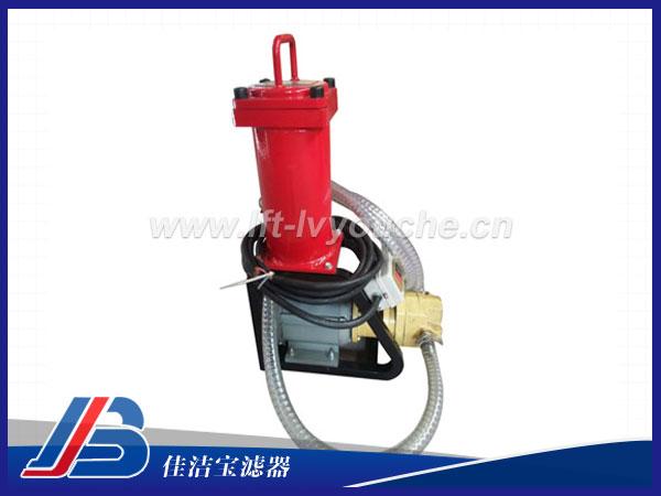 手提式精细滤油机BLYJ-6