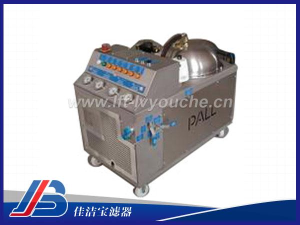 颇尔真空滤油机HNP021
