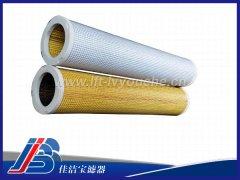 C280-51干燥机空气精滤芯