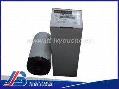 85565588仪用干燥机前置滤芯
