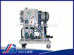 LYC-50J脱水滤油机