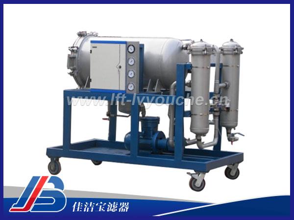 高效LYC-25J脱水滤油机