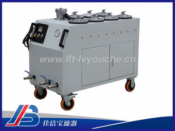 CS-AL-3R超精密滤油机