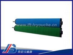 E1-28干燥机除臭过滤芯
