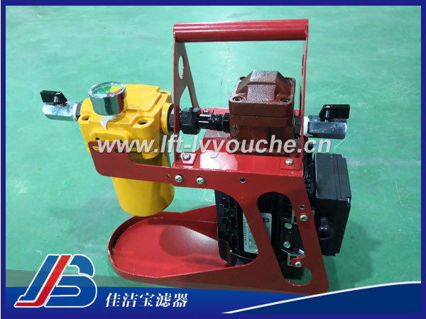 便携式滤油车BLYJ-16*10