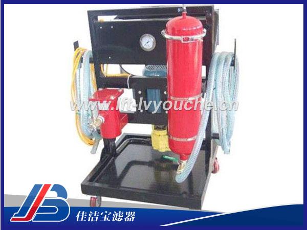 便移式滤油机LYC-50*10A