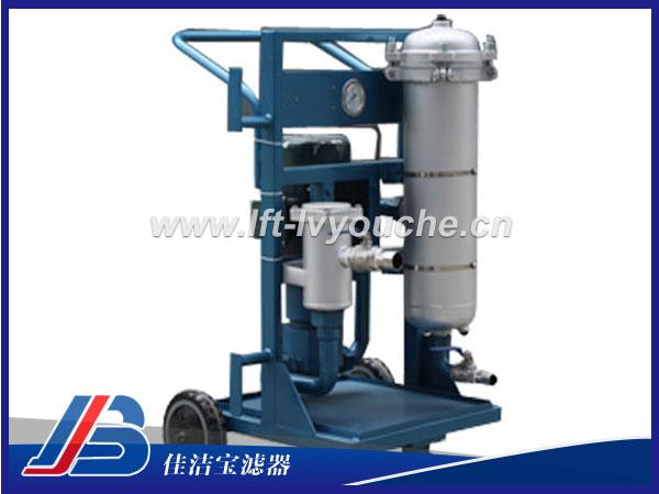 便移式滤油车LYC-100*5A