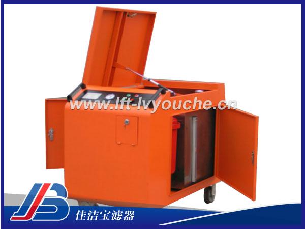防爆式滤油机FLYC-32B*3