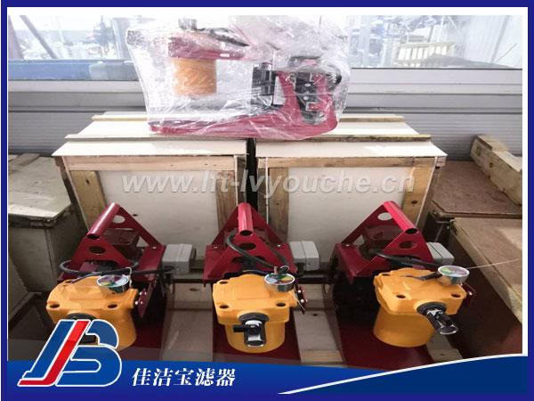 BLYJ-6*40便携式滤油车