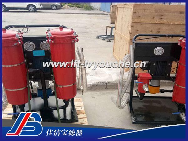 LYC-32*10B小推车式移动滤油机