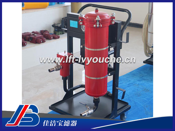 LYC-40*10B高效手推式精细滤油车
