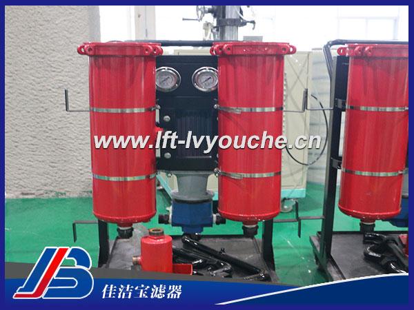 LYC-63*10B移动式液压油过滤机