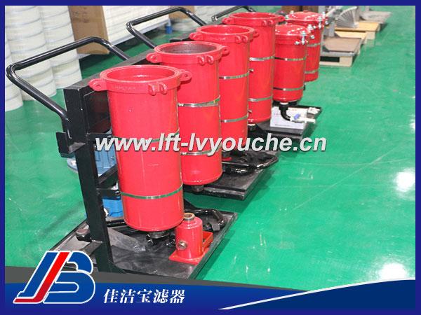 LYC-300*5B高精度滤芯滤油车