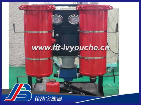 LYC-450*10B高精润滑油滤油车